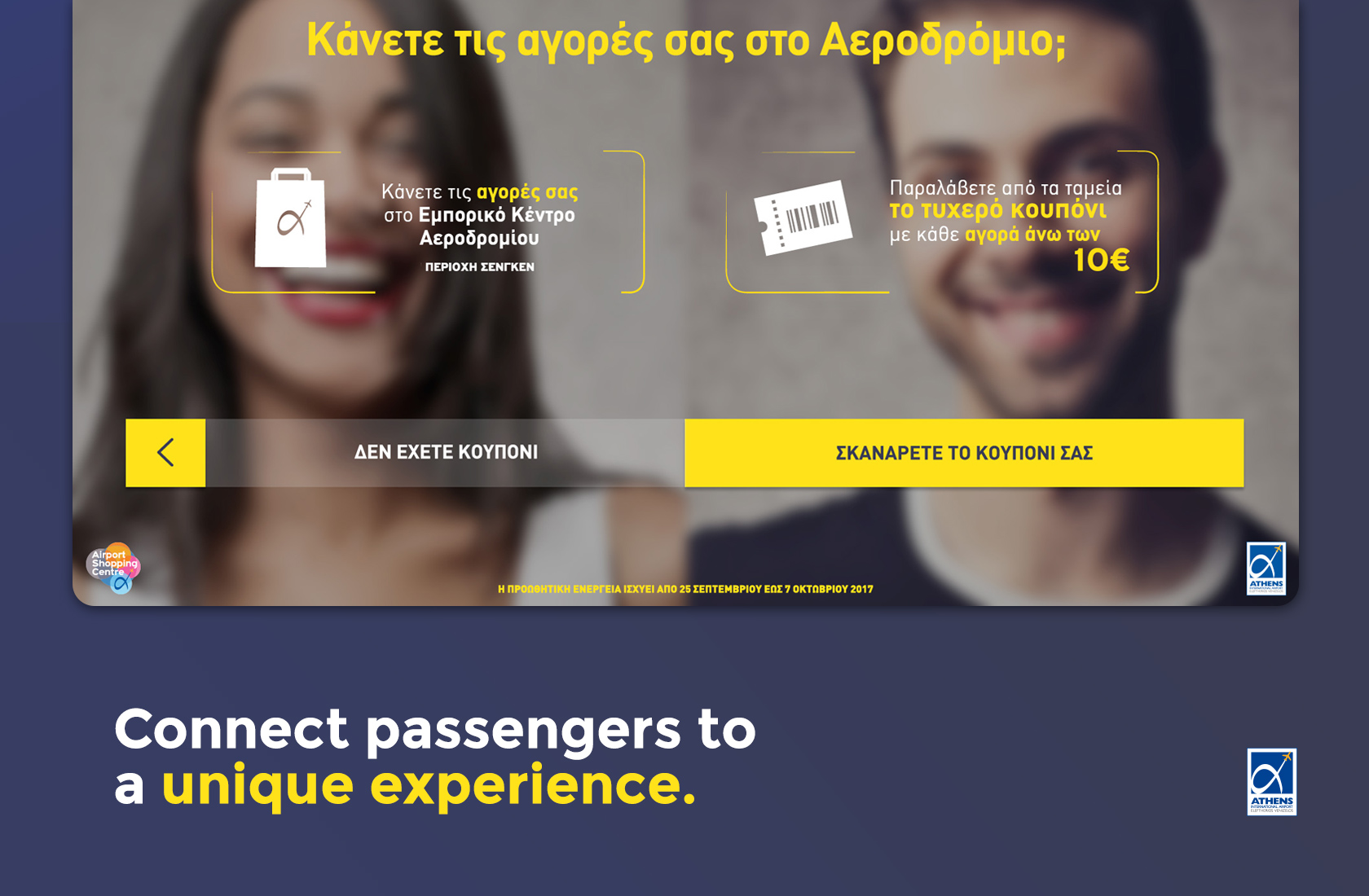 Lucky Bag –  AIA – User Interface Design