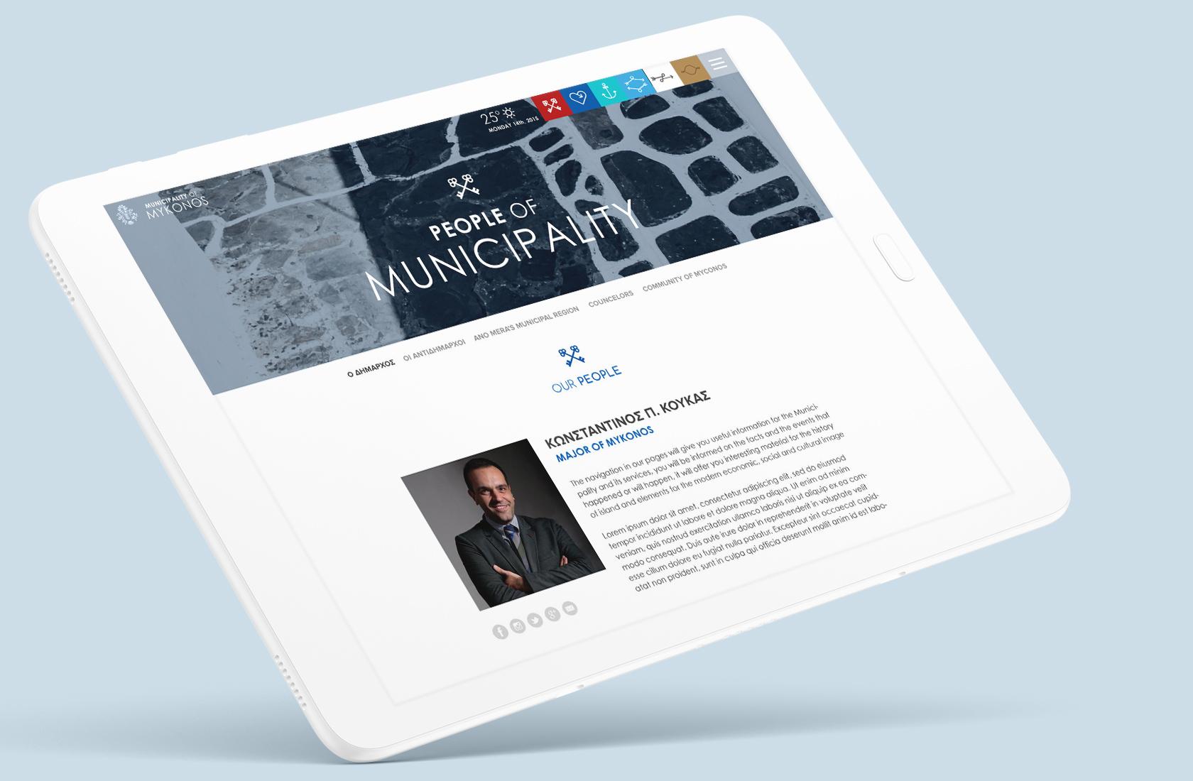 Municipality of Mykonos Website UI Design